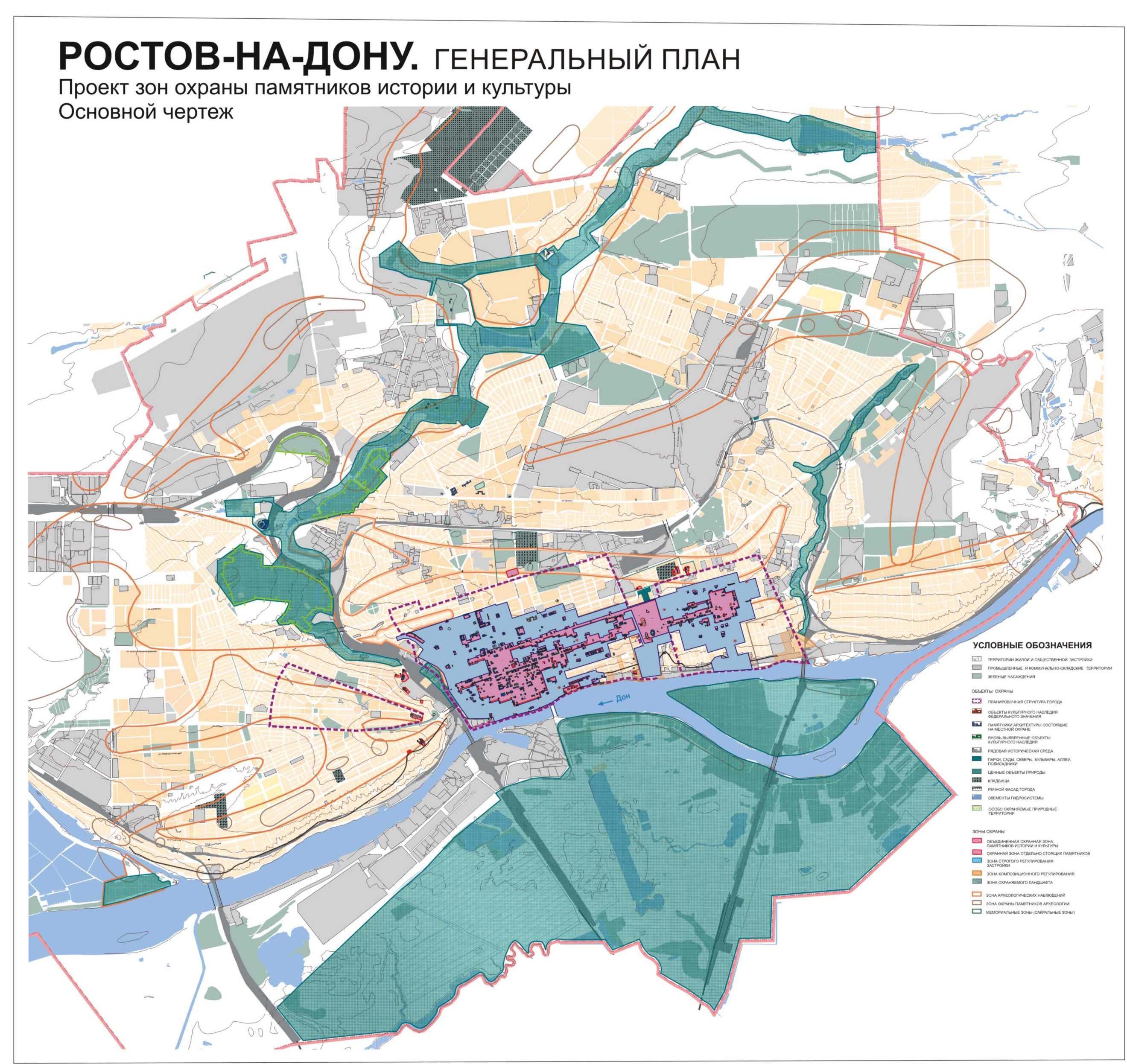 схема новочеркасск 2015 заводская