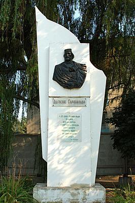 Такой разный Гарибальди в Таганроге